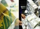 استعادة الأموال المنهوبة مطلب ثوري فهل ينخرط حزب الله