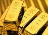 قيمة احتياطات الذهب لدى المصرف المركزي ترتفع نحو 21 %