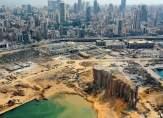 إعادة إعمار مرفأ بيروت: رغم تعدد العروض.. كلمة السرّ مع حكومة جديدة تتسم  بالشفافية