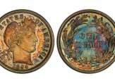 1.32 مليون دولار ثمن قطعة نقدية من فئة عشر سنتات
