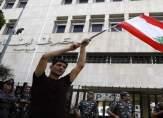 """ديون لبنان تناهز 90 مليار دولار واحتياطي """"المصرف المركزي"""" يتآكل"""