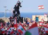 """بعد عِناد إستمر أكثر من 5 سنوات.. لبنان يعود إلى حضن """"صندوق النقد الدولي"""""""