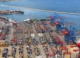 كيف يتم تحديد بلد المنشأ للبضائع المستوردة؟