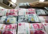 أكبر أغنياء الصين يجمعون 1.5 تريليون دولار في 2020