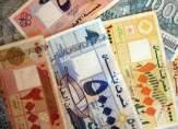 خاص - الاقتصاد اللبناني في سباق ما بين الركود والانهيار والحل زيادة معدلات النمو