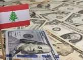 الدولار في لبنان.. مطلوب حياً أو ميتاً