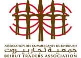 مؤشر تجارة التجزئة في الفصل الثاني من 2019: تراجع في النشاط واقفال المزيد من المؤسسات التجارية