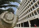 """الموجودات بالعملات الاجنبية لدى """"مصرف لبنان"""" تبلغ 35.7 مليار دولار في منتصف آذار 2020، احتياطي الذهب يصل الى 14.6 مليار دولار"""