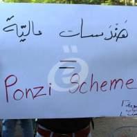 إعتصام امام مصرف لبنان - محمد عمر