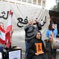 احتجاجات امام جمعية المصارف ومصرف لبنان - محمد عمر