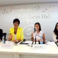 """جمعية عمومية لـ""""WLC"""" ولقاء مع افيوني- محمد عمر"""