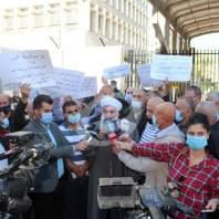 اعتصام لأهالي الطلاب في الخارج أمام مصرف لبنان للمطالبة بتطبيق القانون 193 - محمد عمر