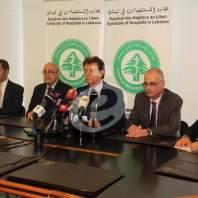 مؤتمر القطاع الصحي والاستشفائي في نقابة المستشفيات - محمد عمر