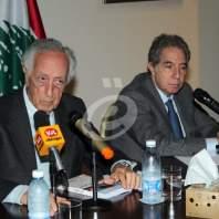 ندوة اقتصادية في بيت البحر - محمد عمر