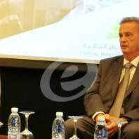 مؤتمر هيئة الاسواق المالية - ESA