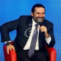 """الحريري في مؤتمر """"نحو سياحة مستدامة"""""""