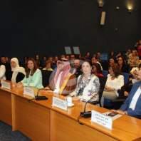 المرأة في رؤية المملكة العربية السعودية 2030 - الإسكوا - محمد عمر