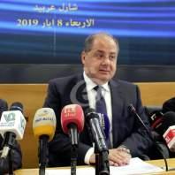 مؤتمر صحافي لرئيس المجلس الاقتصادي شارل عربيد - محمد عمر