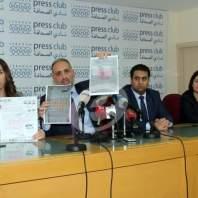 مؤتمر صحافي لنقابة المالكين في لبنان - محمد عمر