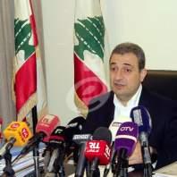 مؤتمر صحافي لوزير الصناعة حول نهر الليطاني - محمد عمر