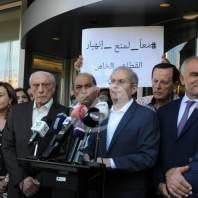 وقفة احتجاجية للتجار امام غرفة بيروت - محمد عمر
