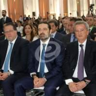 """افتتاح الدورة العاشرة لمؤتمر """"عرب نت بيروت"""" - محمد عمر"""