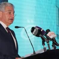 مؤتمر لرئيس مجلس إدارة بنك بيروت سليم صفير- محمد عمر