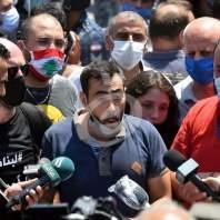 اعتصام واشكال امام وزارة الطاقة