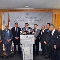 وزيري الإتصالات والإقتصاد في المجلس الإقتصادي - محمد عمر