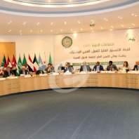 افتتاح الدورة 48 للجنة التنسيق العليا للعمل العربي المشترك