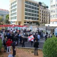 اعتصام لرابطة المودعين في ساحة رياض الصلح - محمد عمر