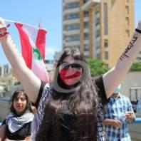 تظاهرات احتجاج على إقرار قوانيين في الجلسة النيابية بقصر الأونيسكو