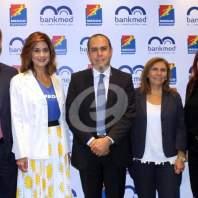 شراكة بين Bankmed و MEDCO - محمد عمر