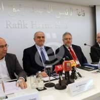 مؤتمر رجال الاعمال اللبناني - القبرصي 2020 -  محمد عمر
