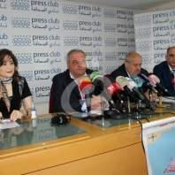 مؤتمر حول ترسيم الحدود البحرية والواجب الوطني للسلطة في المطالبة بحقوق لبنان - محمد عمر