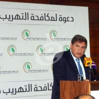 لقاء في الريجي حول التجارة غير المشروعة - محمد عمر