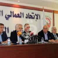 مؤتمر مشترك لشركة هولسيم والصناعيين والعمالي - محمد عمر