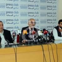 مؤتمر صحافي لجمعية صرخة المودعين - نادي الصحافة - محمد عمر