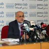 مؤتمر صحافي لرئيس إدارة المناقصات جان العلية ردا على الإتهامات التي طاولته - محمد عمر
