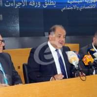 مؤتمر رئيس المجلس الاقتصادي حول الاوضاع الاقتصادية - محمد عمر