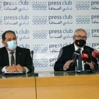 مؤتمر صحافي للنائب إدي أبي اللمع حول ازمة النفايات- محمد عمر