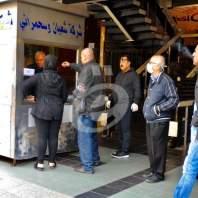 عودة الصرافيين للعمل - محمد عمر