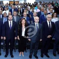 اطلاق موازنة المواطنة والمواطن - المعهد المالي - محمد عمر