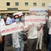 اعتصام لنقابتي اطباء بيروت وطرابلس امام وزارة الصحة - محمد عمر