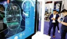 ابتكار تقنية التعرف على الوجه.. يمكنها اكتشاف المشتبه بهم