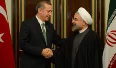 روحاني وإردوغان أكدا ضرورة تعزيز العلاقات وفتح الحدود بين البلدين