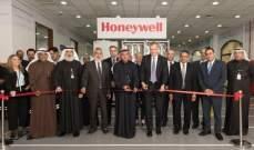 """""""هانيويل"""" تفتتح أول مركز لتصنيع واختبار تقنيات تكرير النفط في الكويت"""