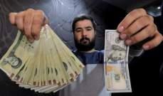 انخفاض التومان الإيراني إلى أدنى مستوى في تاريخه