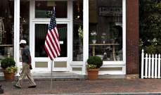 ثقة الشركات الأميركية الصغيرة تتراجع لأدنى مستوى منذ آذار