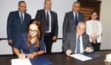 جبق يطلق معمنظمة الصحة العالميةالسجل الوطني للأبحاث السريرية الأول من نوعه في الدول العربية